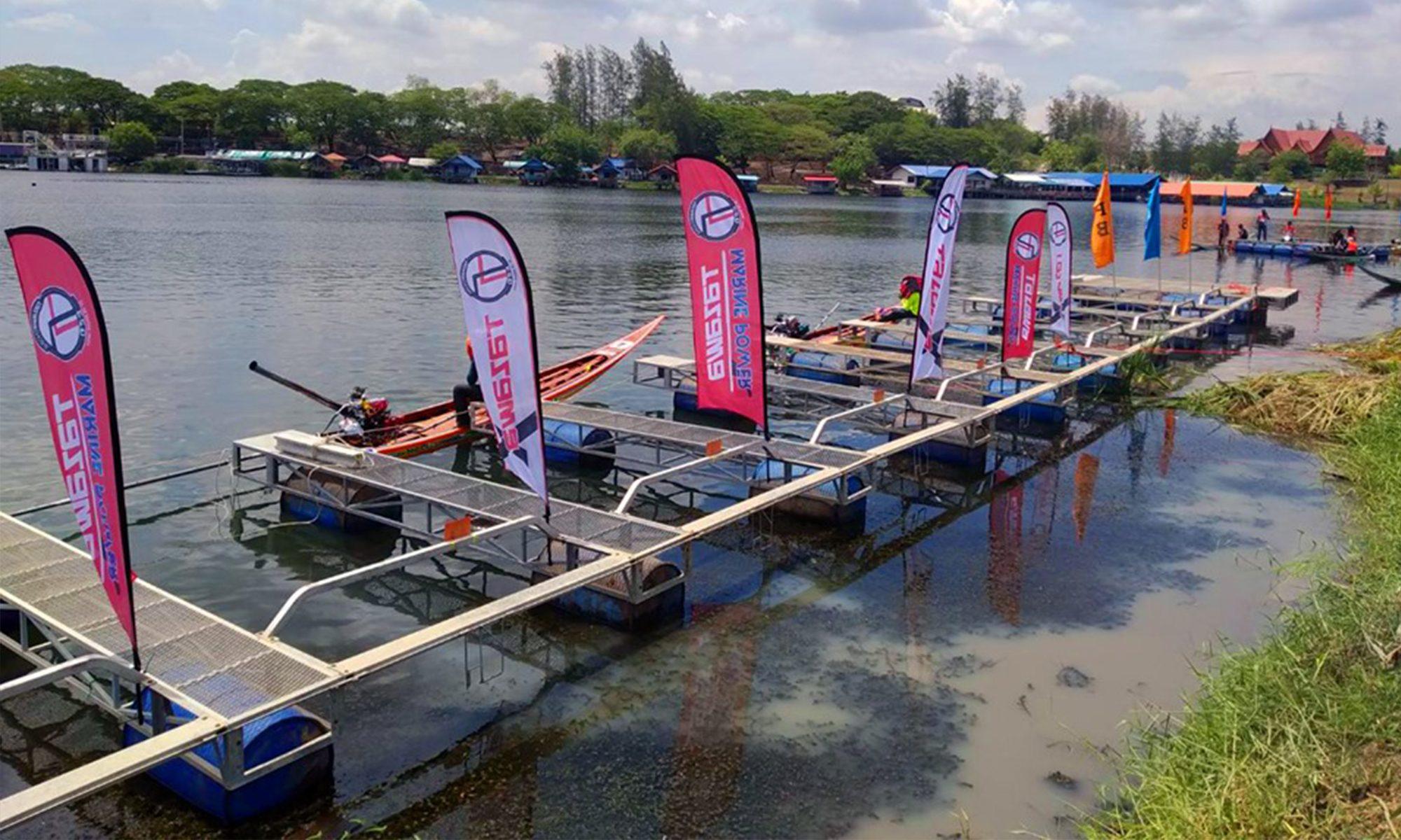 สมาคมกีฬาเรือเร็วแห่งประเทศไทย